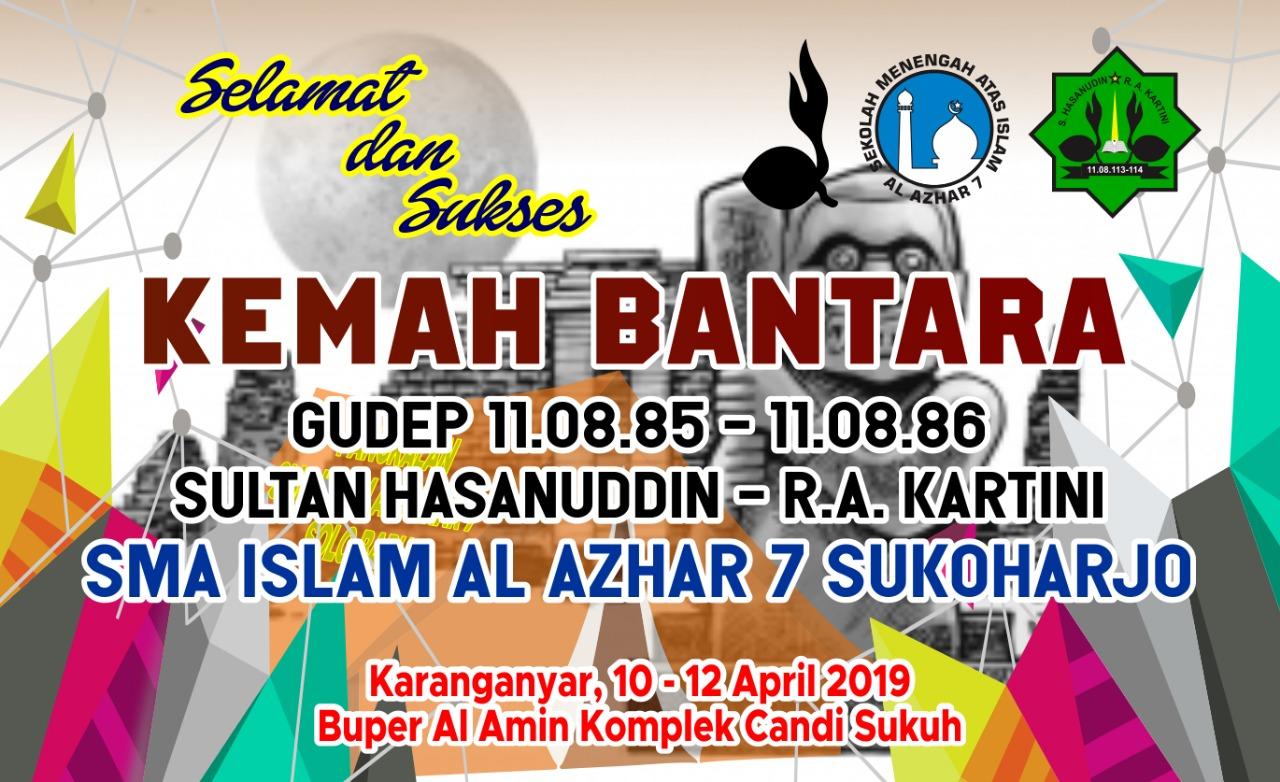 Photo of Kemah Bantara Pramuka dan Bakti Sosial di Wilayah Buper Al Amin, Karanganyar